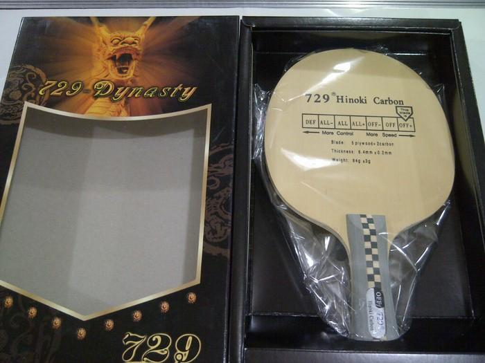 harga Kayu bet / bat pingpong / tenis meja 729 hinoki carbon Tokopedia.com