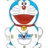 Download 87+ Gambar Doraemon Lucu Keren Paling Bagus Gratis