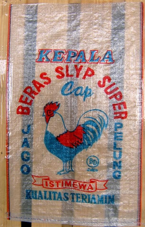 Foto Produk Karung Plastik dari Karung Plastik - Jateng