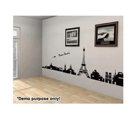 jual wall sticker i love paris - wallsticker surabaya | tokopedia