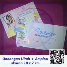 Foto Produk Undangan Ultah + Amplop dari KamehaShop.com