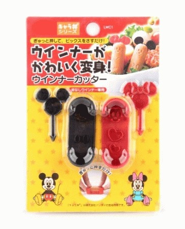 harga Sausage mold cutter cetakan pencetak sosis bento set karakter bentuk lucu animal mickey minnie mouse miki mini tikus disney Tokopedia.com