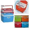 harga Puku compact insulated cooler box adalah salah satu alternatif lain media penyimpan asip jangka pendek Tokopedia.com