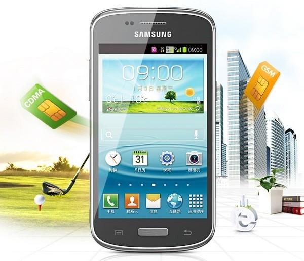 harga Samsung galaxy infinite Tokopedia.com