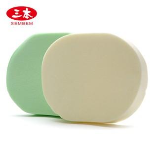 harga Facial cleansing sponge / cuci muka atau facial 2 pcs/set #70 Tokopedia.com