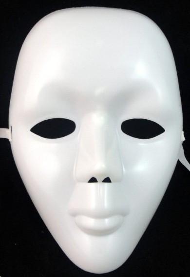 harga Topeng sulap polos kabuki jabbawockeez alat magic aksesoris pesta cosplay cozplay Tokopedia.com