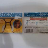 harga Bantalan/tatakan/ganjalan hidung untuk frame plastik tanpa nosepad Tokopedia.com