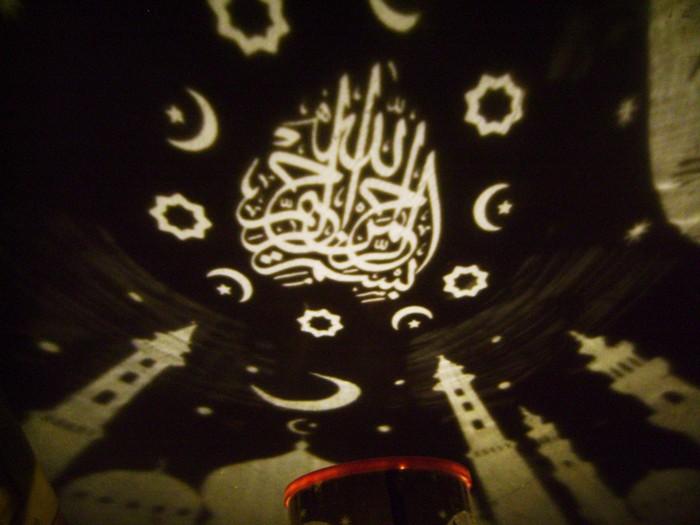harga Lampu proyektor star master kaligrafi islam / bisa berputar, rotate / tanpa musik Tokopedia.com