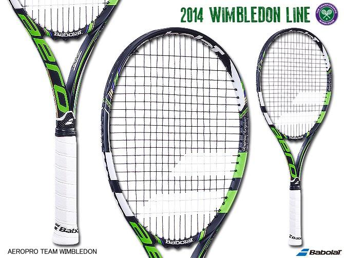 harga Raket tenis babolat aero pro team limited edition wimbledon cortex Tokopedia.com