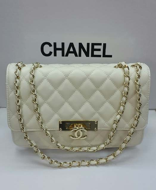 Info Tas Chanel Travelbon.com
