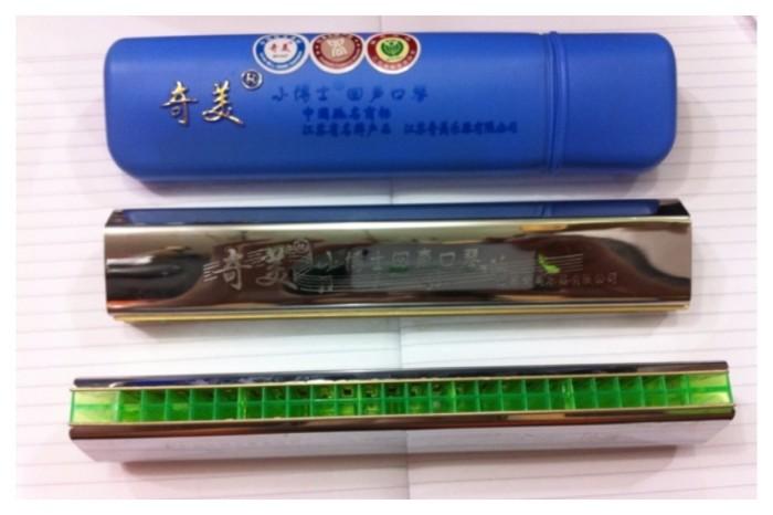 Foto Produk Harmonika dari Osean shop