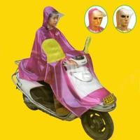 harga Jas hujan jubah, semi transparan, latex, lentur Tokopedia.com