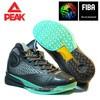 Sepatu Basket Peak E51301a George Hill Edition Hitam - Info Daftar ... 78b449e0c9