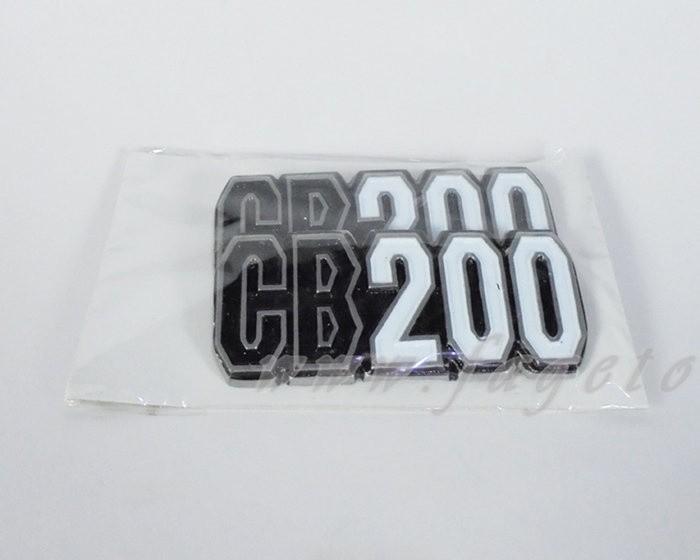 harga Emblem box aki honda cb200 Tokopedia.com