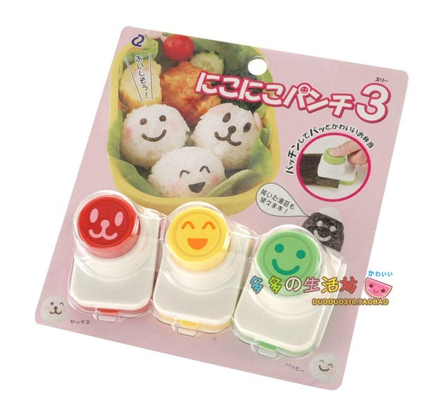 harga Nori puncher - 3 face food mold vegetable cutter cetakan bento sayuran Tokopedia.com