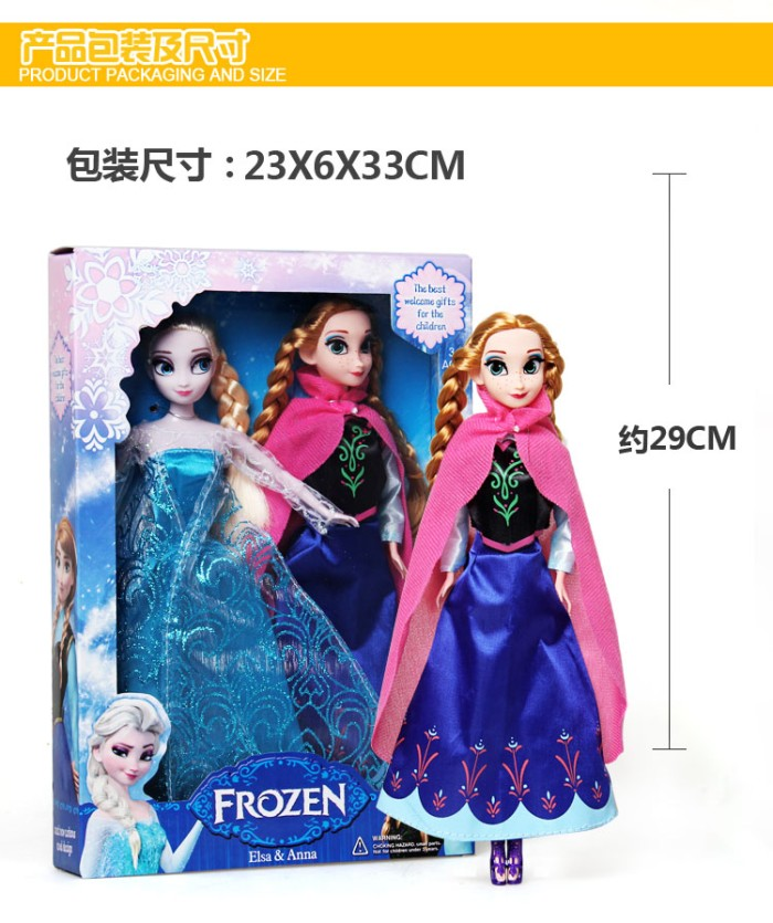 Jual Boneka Frozen Disney 1 Pasang (1 Elsa dan 1 Anna) READY STOK ... e7473acad6