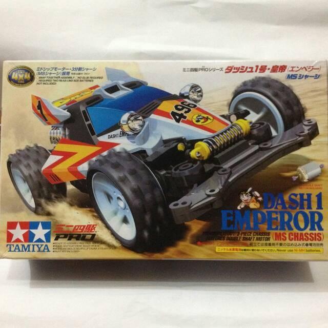 harga Tamiya mini4wd dash 1 emperor ms chassis limited Tokopedia.com