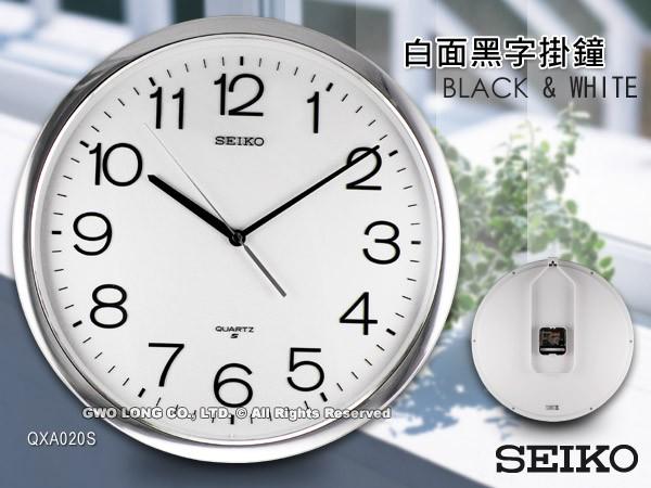 Jual Jam Dinding Seiko QXA020. Asli Original Bergaransi Resmi - Jam ... 48c89139a1