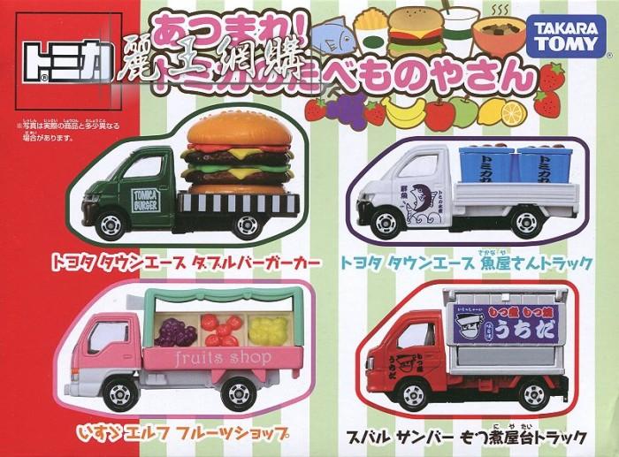 harga Giftset  food shop truck car vehicle set tomica takara tomy Tokopedia.com