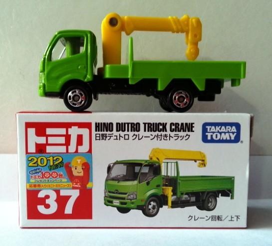 harga Hino dutro truck crane Tokopedia.com