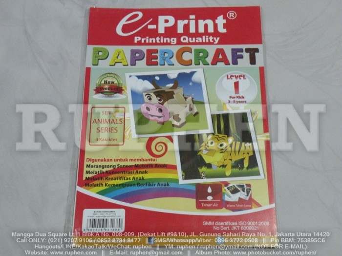 E-print paper craft level 1 for kids