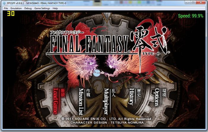 Game buat ppsspp