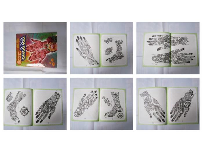 harga Buku design belajar melukis henna / hena ( ukuran sedang ) Tokopedia.com