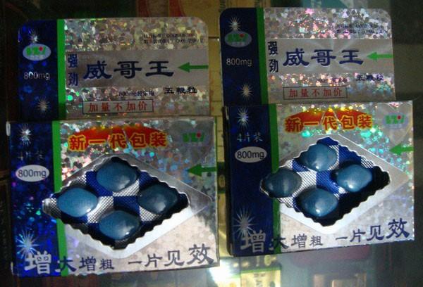 jual obat kuat herbal pria perkasa viagra cina toko aurel shop