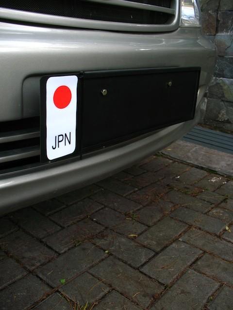 harga Dudukan plat nomor dengan tempat stiker bendera atau emblem Tokopedia.com