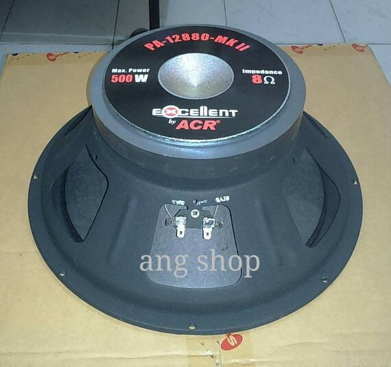harga Speaker 12  inch excellent by acr (mid range) 12880 Tokopedia.com
