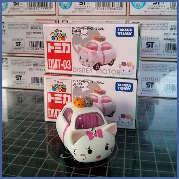 harga Tomica Disney Tsum Tsum Dmt-03 Marie Cat Tokopedia.com