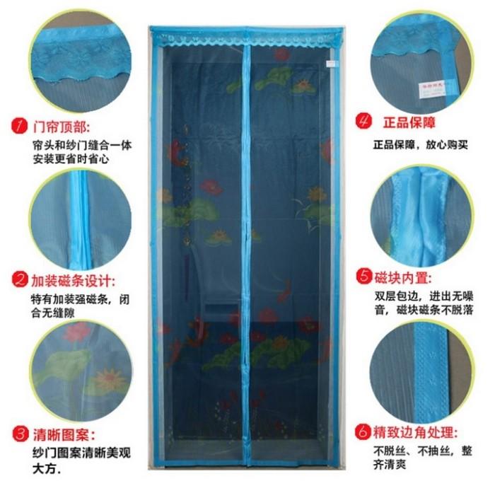 Tirai Pintu Magnet BESAR 120x210 Anti Nyamuk Serangga Curtain Motif