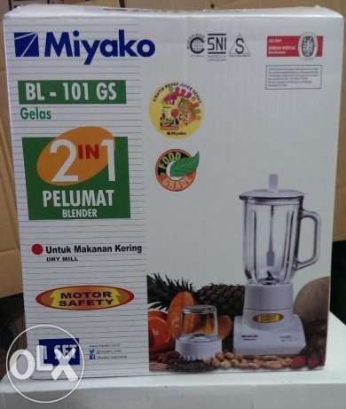 harga Blender + drymill miyako 2 in 1 bl 101 gs kaca 200w food grade Tokopedia.com
