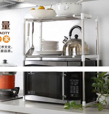 Aksesoris Alat Dapur Unik Rak Peralatan Import