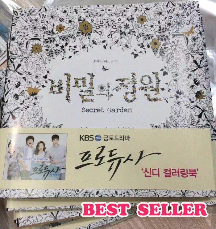 Import Coloring Book For Adults Secret Garden Korean Version