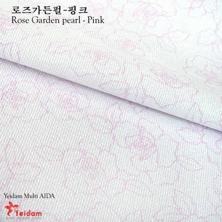 harga Kain aida kristik cross stitch 14ct rose garden pearl pink Tokopedia.com