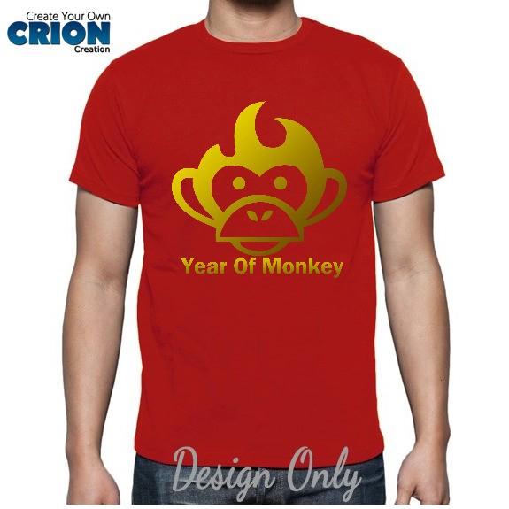 Jual Kaos Imlek 2016 Year Of Monkey Gold Effect Tahun Baru Cina By Crion Putih Xxl Jakarta Barat Crion Tokopedia