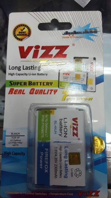 Baterai vizz bl-44jh for lg optimus l7 / p700 / p705 / ms770  2300mah