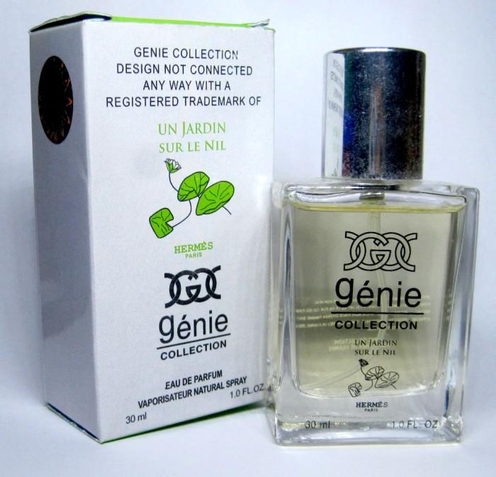 Jual Parfum Wanita Terbaik Original Krasava Hermes Un Jardin Sur Le