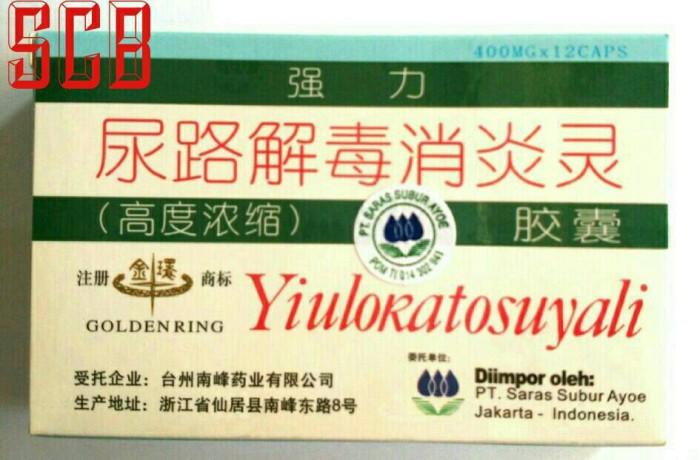 Yiulokatosuyali - Yiuloratosuyali / Obat Sipilis - Raja Singa