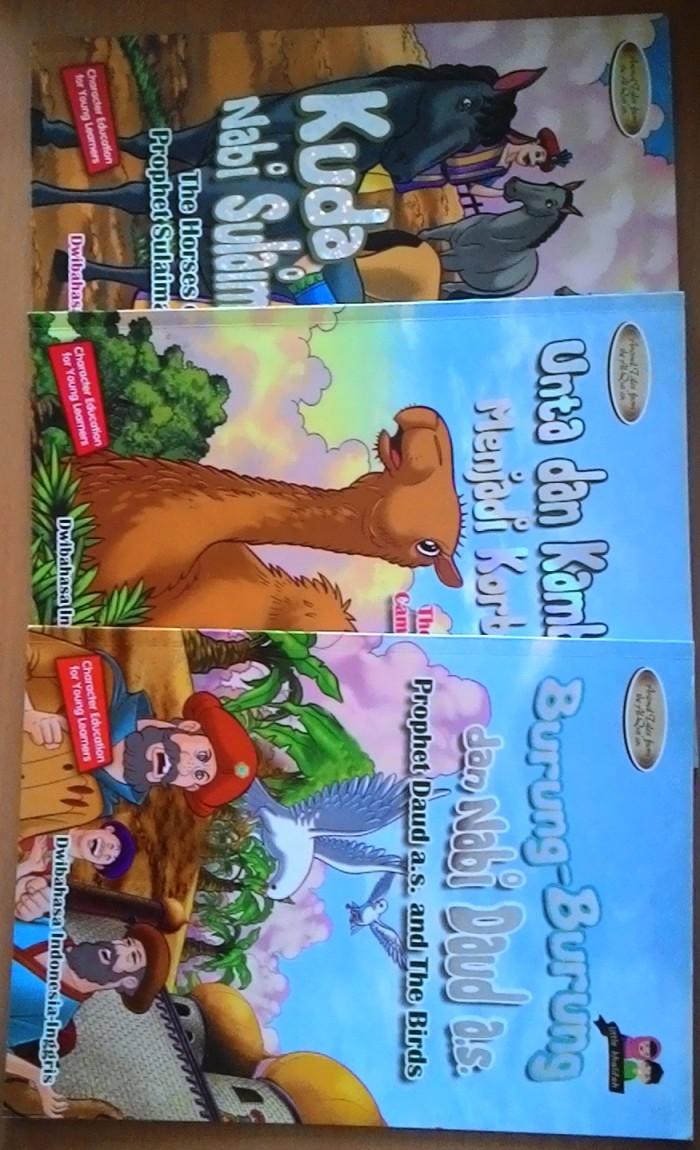 Cerita tentang Binatang dari Alqur'an/Animal Tales from the Alqur'an
