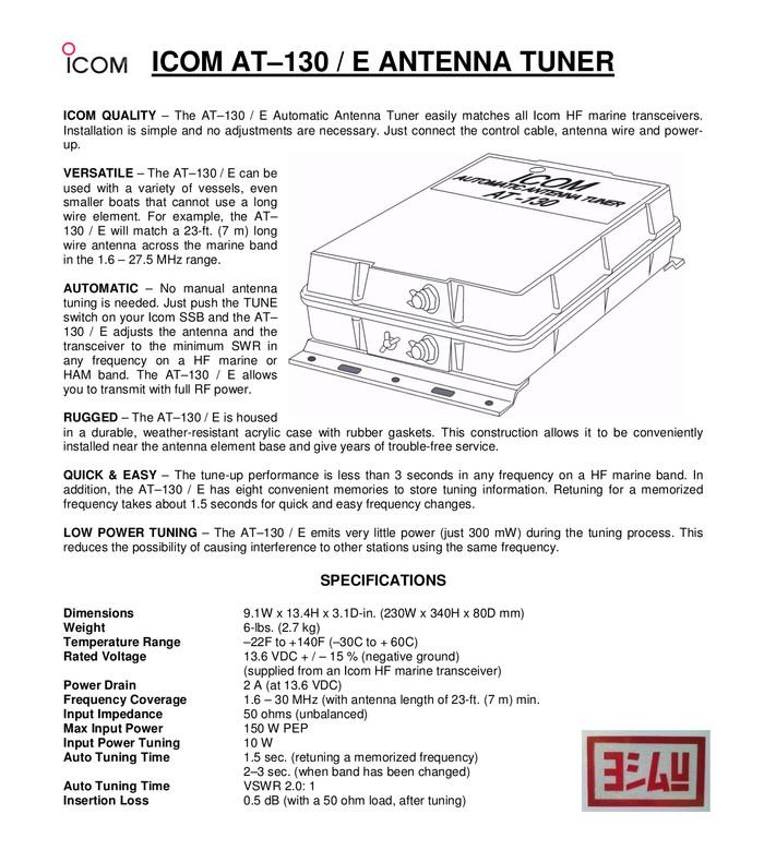 Jual iCom AT-130 Hi-FreQ Automatic Antenna Tuner - DKI Jakarta -  EVERYTHING4U | Tokopedia