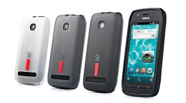 competitive price 6becb 54485 Jual CAPDASE SoftJacket XPose Soft Cover Casing Case Nokia 603 Original -  DKI Jakarta - Forsakey Gadget Acc | Tokopedia