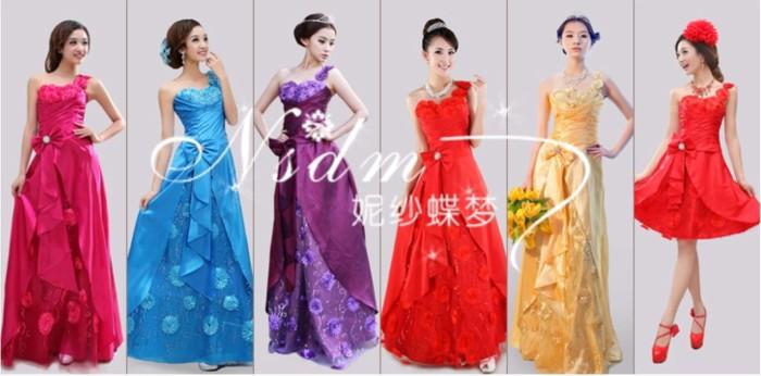 harga Wedding dress - gaun pengantin gaun malam merah korea 2015 Tokopedia.com