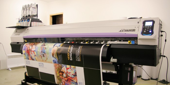Eco-solvent printing