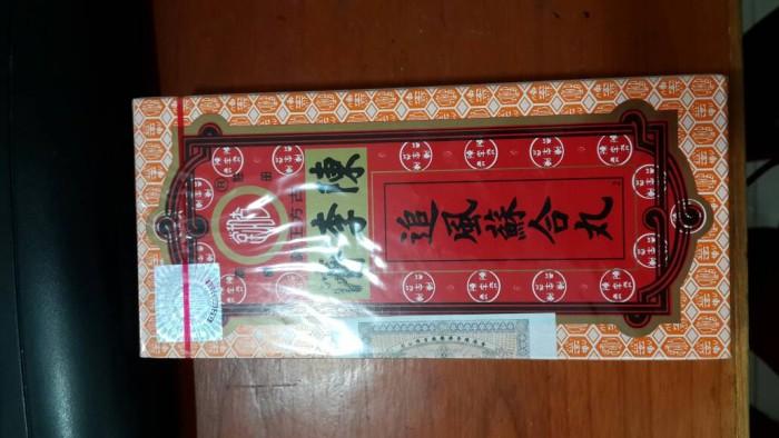 harga So hup yuen Tokopedia.com