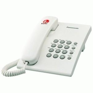 harga Telpon rumah / telepon kabel panasonic kx-ts505mx Tokopedia.com