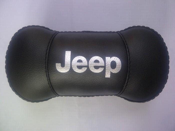 harga Bantal interior variasi mobil lucu murah jeep silver Tokopedia.com