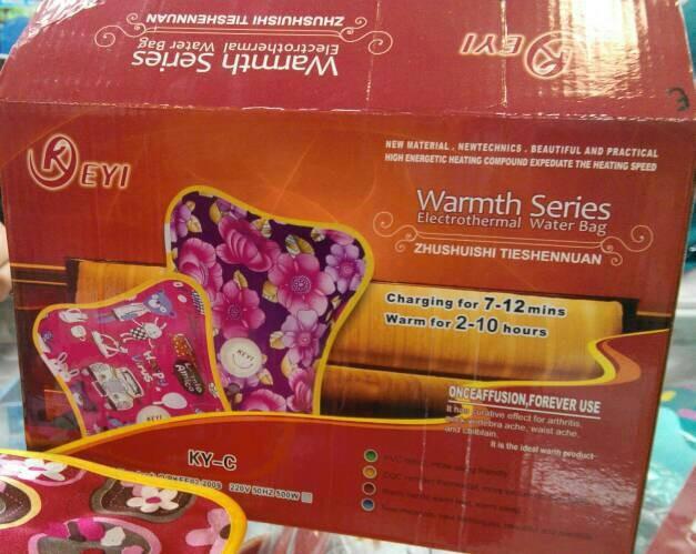 Bantal Terapi Air Panas Elektrik (Hot Pillow)
