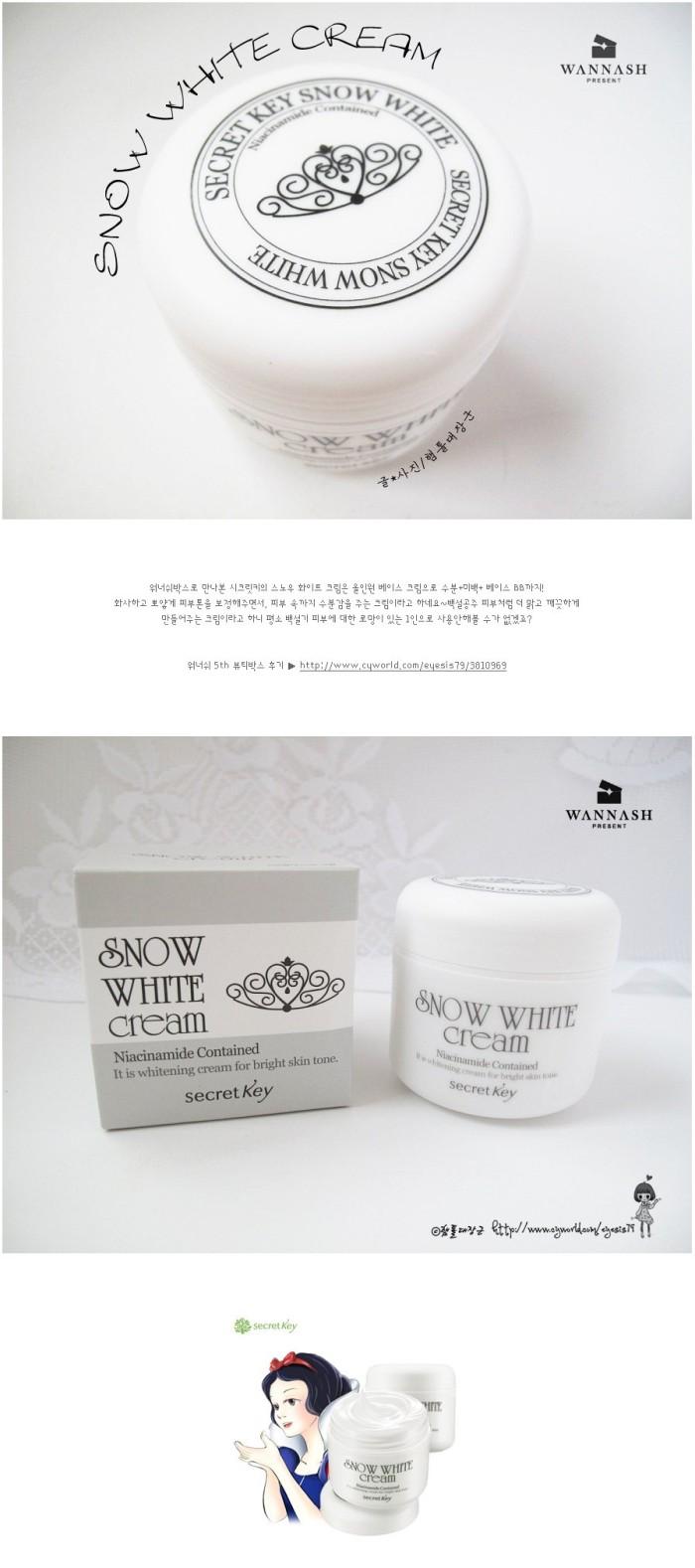 Jual Secret Key Snow White Cream Indobeautyshop Tokopedia